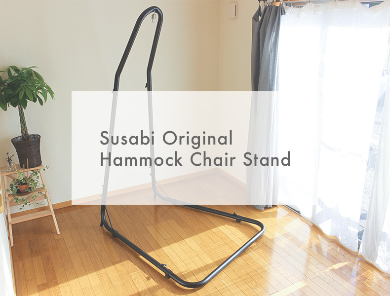 chairstand-new-01