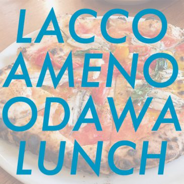 ODAWALUNCH vol.6 ~LACCO AMENO~