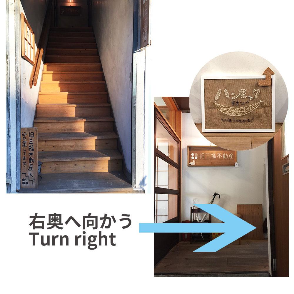 階段を上って突き当りを左折、すぐに左折です。