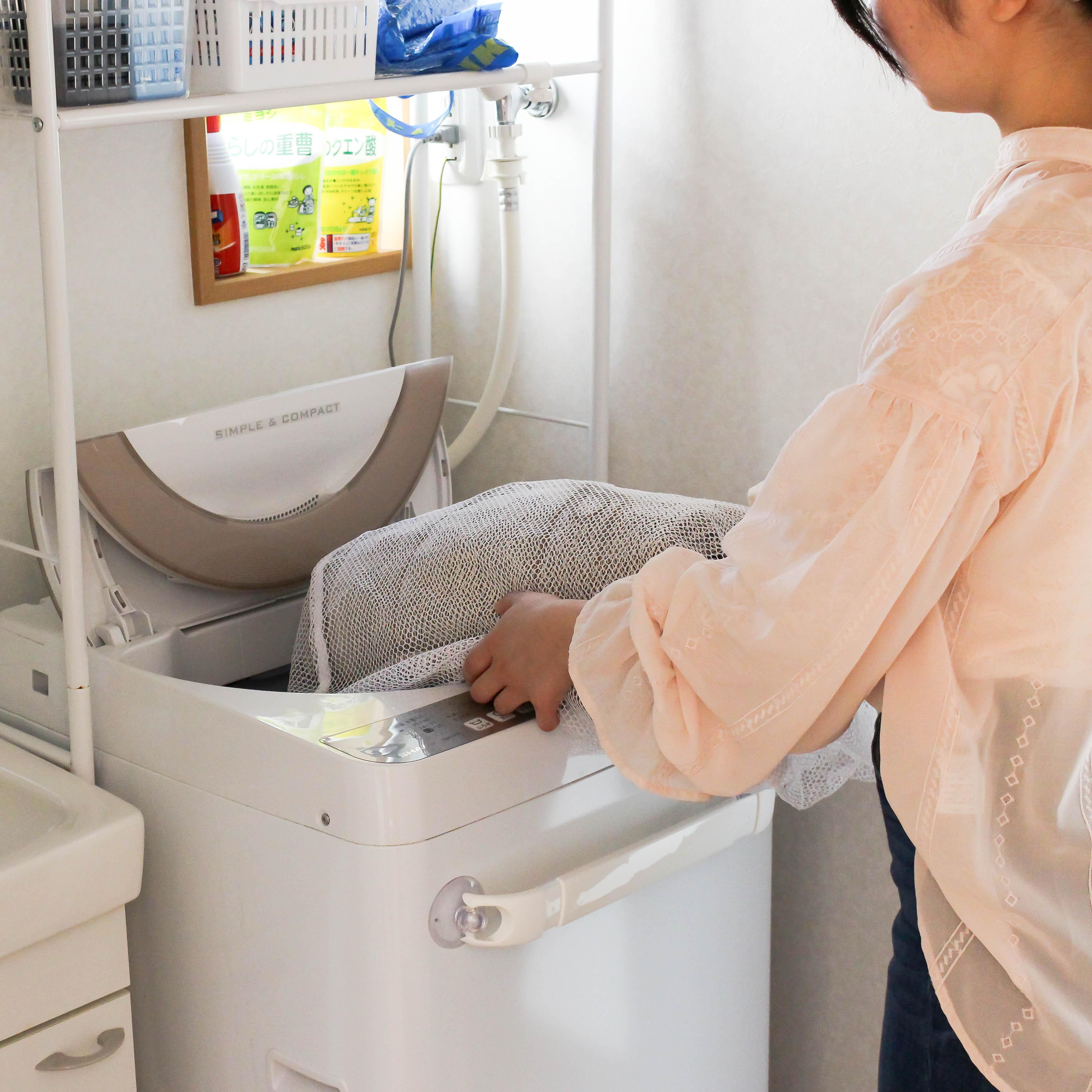 ハンモック洗濯
