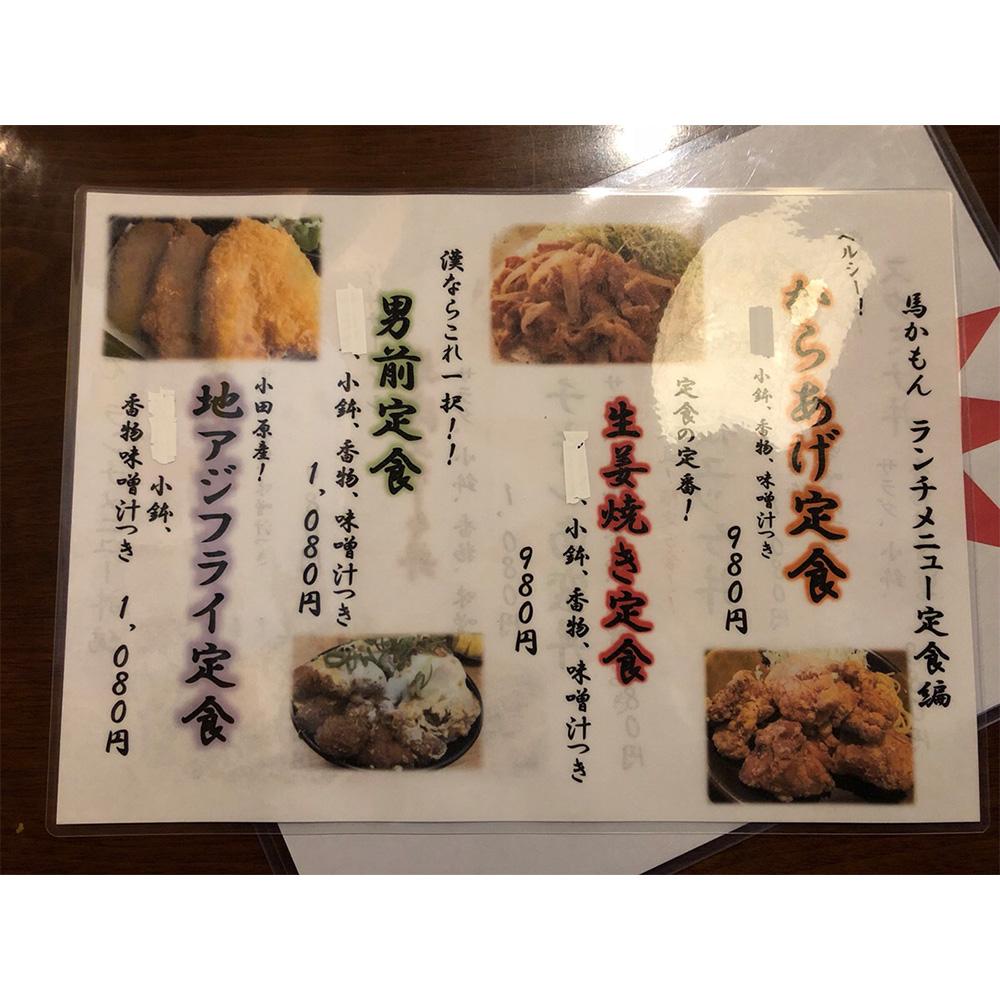 ハンモック専門店おすすめの小田原ランチ