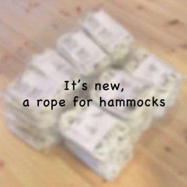 新商品のロープが登場!