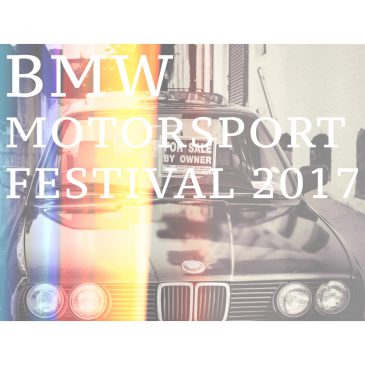 BMW MOTORSPORT FESTIVAL 2017にてハンモック体験