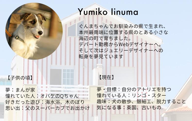 すさび株式会社スタッフ紹介 Testuo Yamaguchi