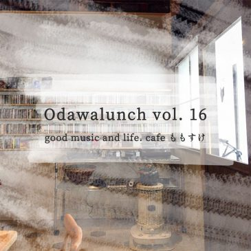 Odawalunch vol. 16 ~good music and life. cafe ももすけ~